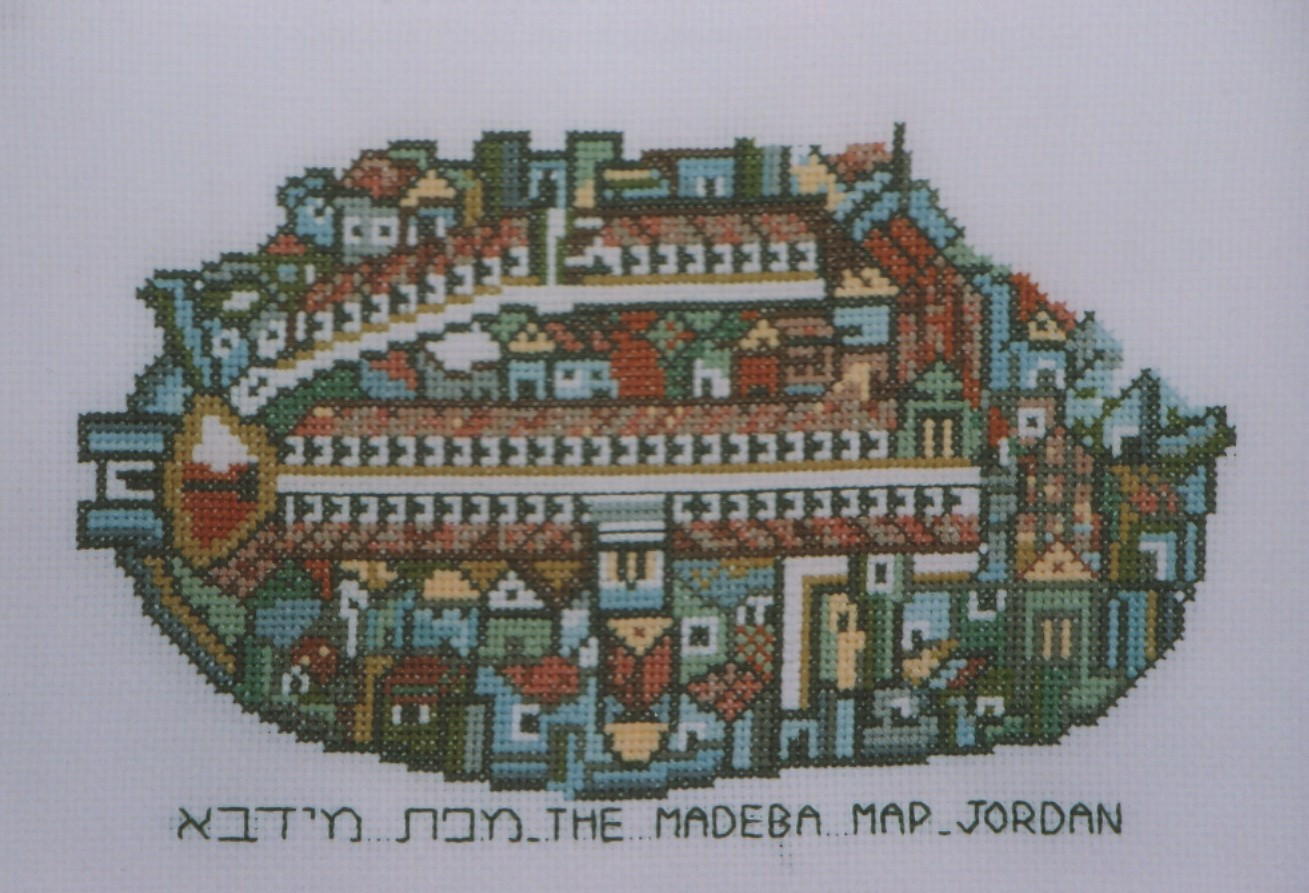 The Madeba Map / Jordan
