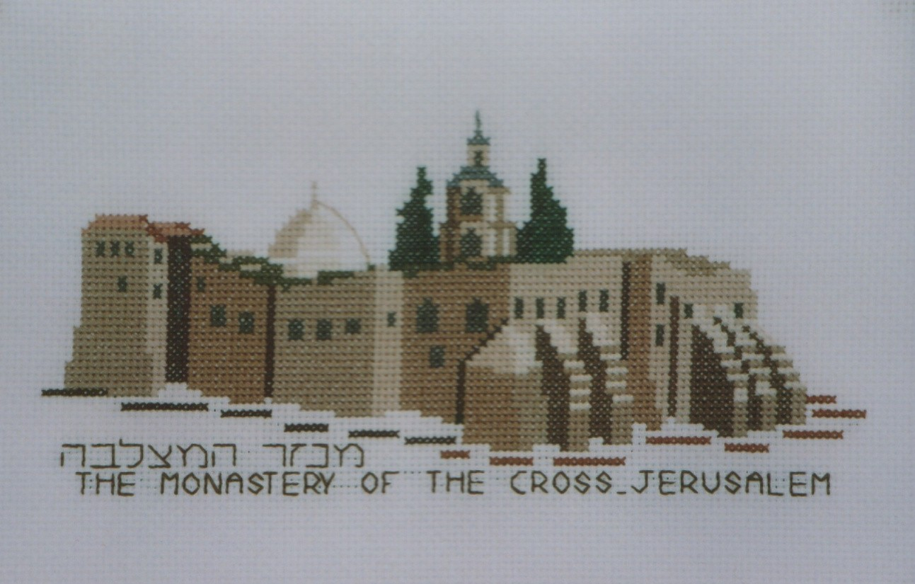 The Monastery of The Cross / Jerusalem